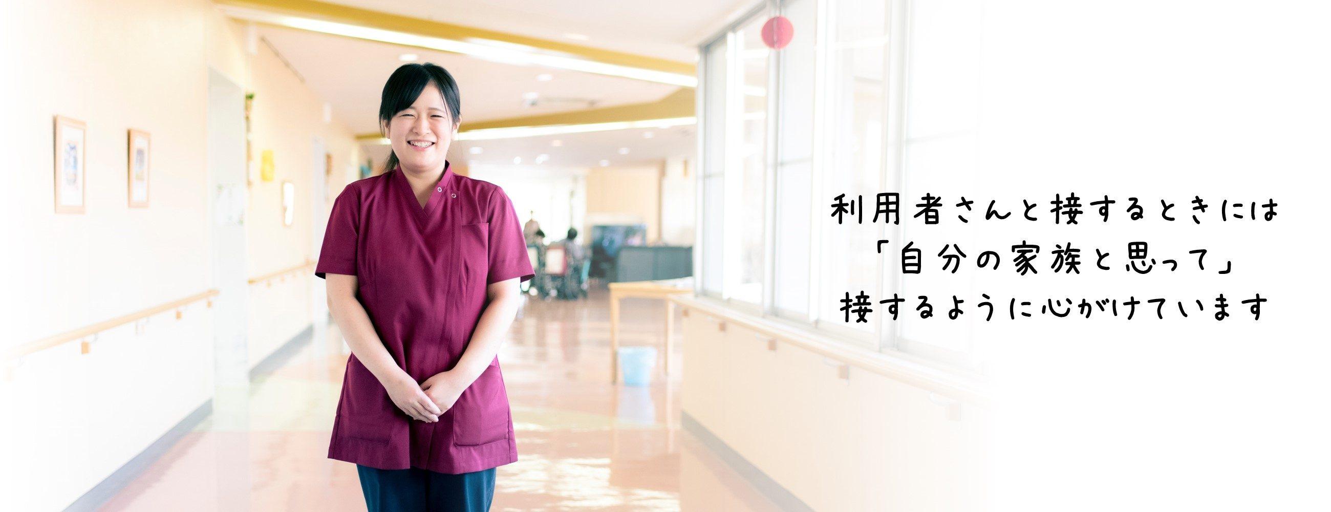介護職 10年目(介護老人保健施設)