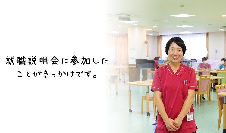 介護職パート 3年目(デイケア施設)