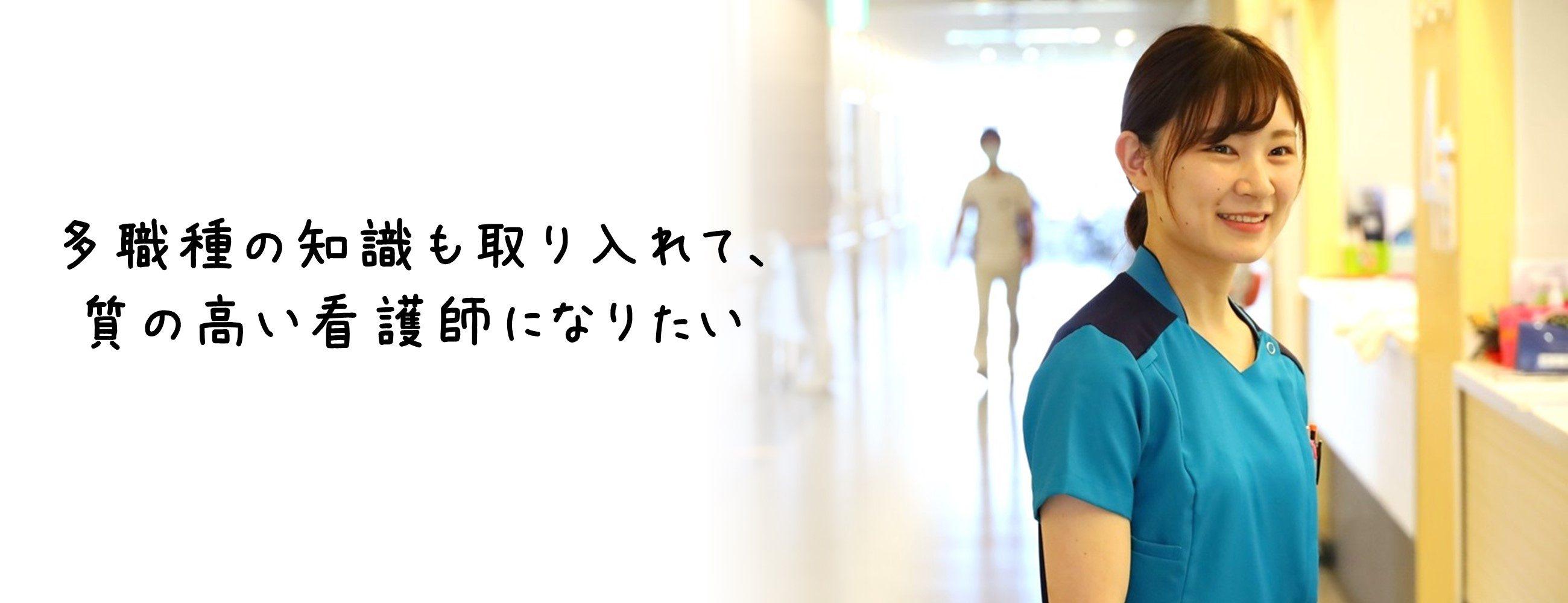 看護師 2年目(病院)