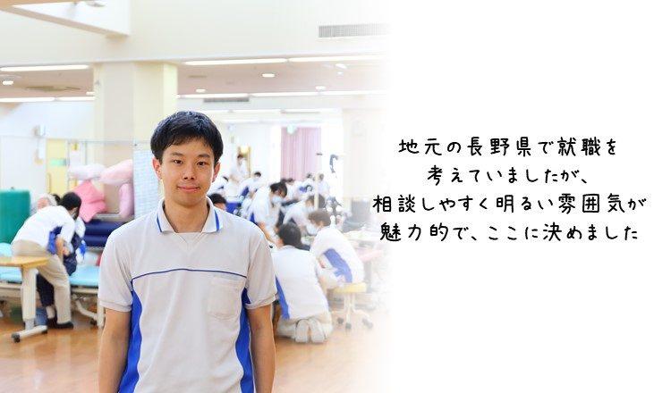 作業療法士 3年目(病院)