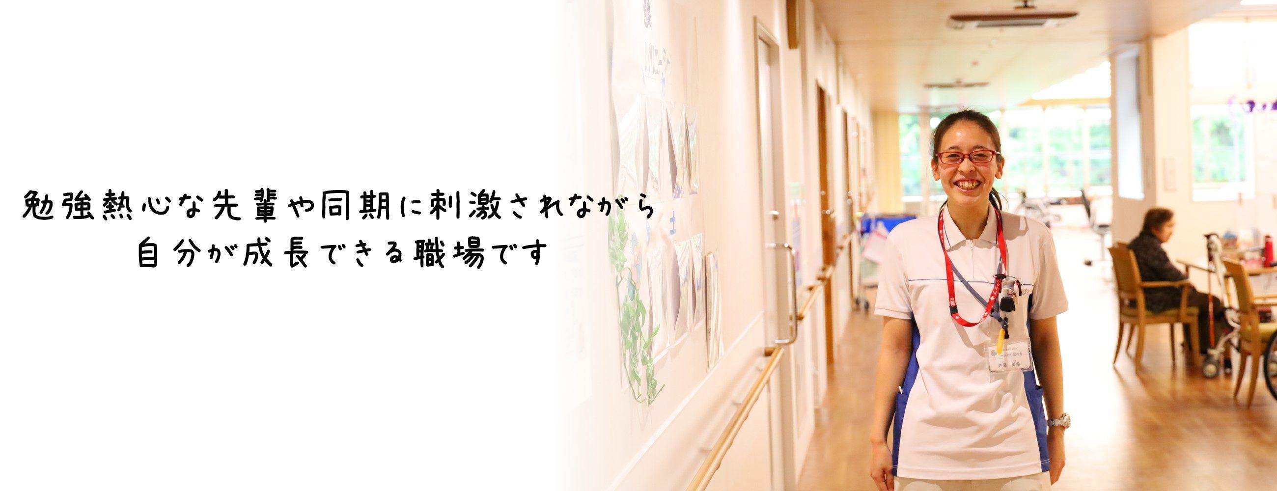 言語聴覚士 7年目(介護老人保健施設)